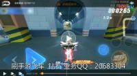 QQ飞车手游 1分钟学会超级起步接断位双喷, 你就是下一个车神!