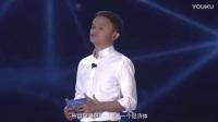 马云2018总结性演讲—整个会场都沸腾了(1)
