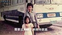 贾静雯:曾和徐静蕾做同学,父亲患癌她亲手拔掉呼吸管成最大遗憾
