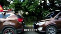 哈尔滨宝骏560车友会宣传片