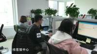 中青旅全球签证中心宣传短片