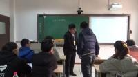 物理学组05号,二等奖《力的合成》即兴演讲与模板上课视频,盛行均,2017年第五届全国师范院校教学技能竞赛