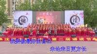 《做最好的自己》沈阳市虹桥中学2018年初三毕业生原创歌曲-第一版
