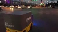 菜鸟无人车开放道路测试视频曝光