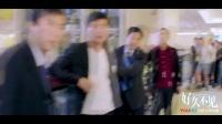 主题曲MV 郑恺惊喜献声
