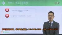 期货短线交易课程培训班罗宾期货操盘技术视频