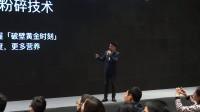 九阳新品深圳发布 品牌迭代带来全新美好生活