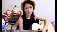 刘安琪《yellow》朱丽叶指弹吉他弹唱