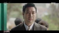 伟大的诱惑者 第03-04集