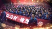 安阳市曙光学校2018年百日誓师大会