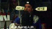 川剧【卧虎令】1979年版 fybxzk