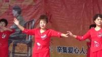 辛集市马庄乡枣营村第十期孝道餐饺子宴