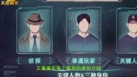 《我是大侦探》会取代《明星大侦探》?湖南卫视回应了!