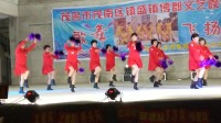 2018.3.23.茂名舞协博郡文艺晚会