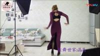 炫舞世家_晶晶_紫色长裙热舞性感摇