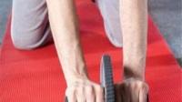 健腹轮标准动作与主要玩法