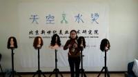 北京新世纪美业技术研究院桃桃老师(天空水烫发)培训现场录制。