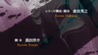 【游民星空】《哥布林杀手》动画第一弹PV