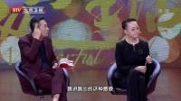 张嘉译见到李小冉就走不动道,用2个字形容李小冉的演技!