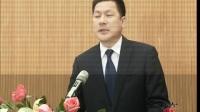 专家学者齐聚湛江   研讨北部湾区域经济发展