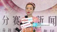 2018新星盛典深圳分赛区新闻发布会举行
