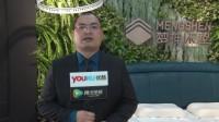 梦神集团携新品亮相第33届深圳国际家具展