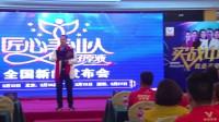 国际雅兰广州新闻发布会圆满落幕