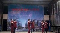 .南朱乐园舞蹈队2018.3.8.笫二集
