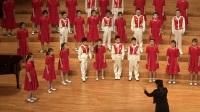 北京市第二十一届学生艺术节合唱展演西城区阜外一小合唱团