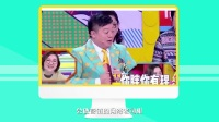 《优酷盛典》回顾:汪涵马东papi酱同台飙车 谁才是真正的老司机