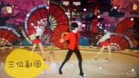 炫舞时代舞团宣传视频