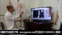 田惠林华康169现代柔性正骨手法教学操作视频——网球肘的诊断与治疗