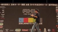 2018 EJ 2A pre 6th Takumi Nagase