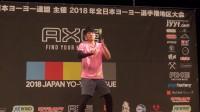 2018 EJ 2A pre 7th Jin Saito