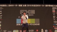 2018 EJ 2A pre 8th Atsushi Saito