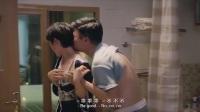 情圣片断:李成敏褪衣秀身材引诱肖央玩亲热,不料却被电话打断!