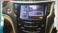 咱们聊科技:凯迪拉克XTS道可视360全景行车记录仪