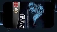 4月4日,开心麻花新戏《二维码杀手》