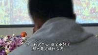 慈航普度-宏海法师2018天津行02