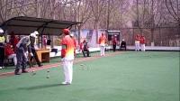 2018年 北京市丰台区会员杯门球赛冠亚军决赛高铁火车头181队---康复长乐队