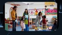 年度最具话题印度电影《起跑线》教育公平问题戳中现实之痛