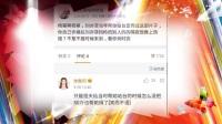 杨幂无视诈捐传闻与张大大同游日本 刘恺威刘亦菲却躺枪