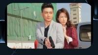 林峰以这种形式回归《飞虎之潜行极战》TVB三小生重聚