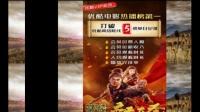 优酷&淘梦携手《齐天大圣·万妖之城》亮相香港电影节