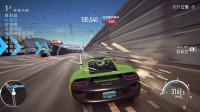 【极品飞车20】这是我玩过的画面最好,操作手感最爽,跑起来最带劲的赛车游戏!保时捷 Porsche 918 399满配
