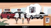 大众MQB、丰田TGNA, 同平台造的车都有哪些不同?
