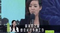 嘴损主持人当场嘲讽赵丽颖:你以前就是报销发票的小妹吧?