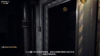 《孤岛惊魂 5》02 boss各各都会坑蒙拐骗