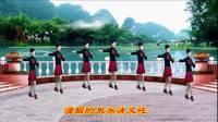苏北君子兰广场舞系列--333--边疆的泉水清又纯