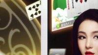 微信CX135119麻将作弊器手机打麻将开挂软件棋牌麻将辅助使用步骤游戏辅助软件15q
